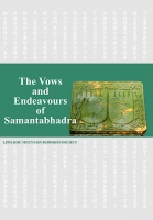 The Vows and Endeavours of Samantabhadra